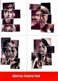 Darna Mana Hai (2003) Hindi Movie Free Download 250MB 720p 1