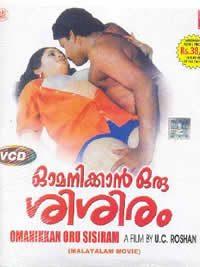 Omanikkan Oru Sisiram 1992 Malayalam Movie Watch Online
