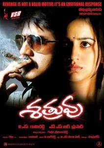 Satruvu 2013 Telugu Movie Watch Online