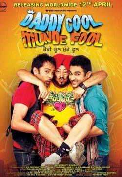 Daddy Cool Munde Fool (2013) Punjabi Movie ScamRip
