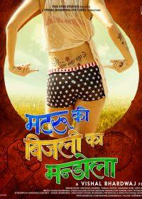 Matru ki Bijlee ka Mandola (2013) DVDRip Videos HD 720P 1