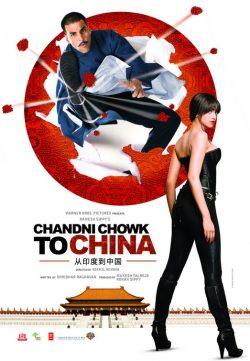 Chandni Chowk to China (2009) 375MB DVDRip 420P
