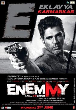 Enemmy (2013) Hindi Movie Theatrical Trailer