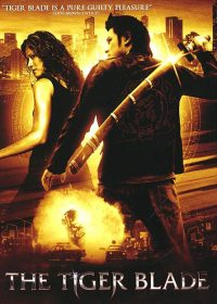 The Tiger Blade (2005) BRRip 420p 300MB Dual Audio 1