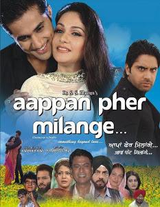 Aappan Pher Milange (2012) DVDRip 350MB 420P
