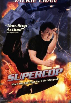 Supercop (1992) BRRip 420p 300MB Dual Audio