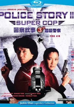 Supercop (1992) BRRip 420p 300MB Dual Audio