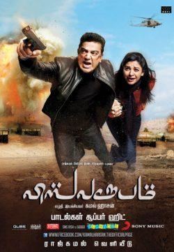 Vishwaroopam (2013) DVDScr 375MB Hindi Dubbed