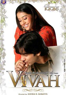 Vivah (2006) Hindi Movie BRRip 450MB 420P