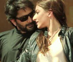 Mr. Joe B Carvalho (2013) Hindi Movie Teaser