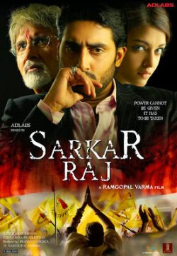 Sarkar Raj (2008) Movie Watch Online In Full HD 1080p