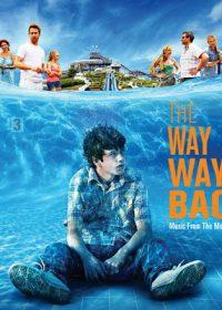 The Way Way Back (2013) 5