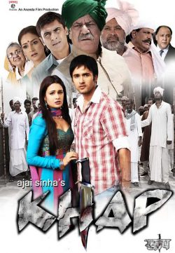 Khap (2011) Full Movie Free Download Watch Online