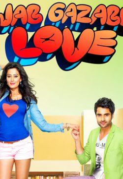 Ajab Gazabb Love (2012) Hindi Movie DVDScr