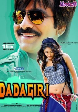 Dadagiri (2012) Telugu Movie 400MB BRRip Hindi Dubbed