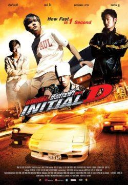 Initial D (2005) 300MB Dual Audio Downloade