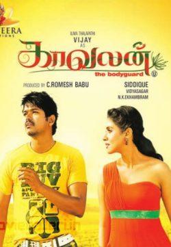 kaavalan (2011) hindi dubbed