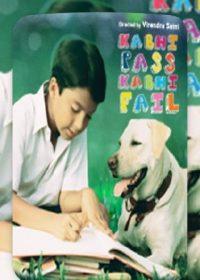 Kabhi Pass Kabhi Fail (CFSI) Hindi Movie Download Watch Online 5