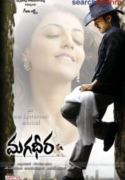 Magadheera (2009) 400MB BRRip Hindi Dubbed