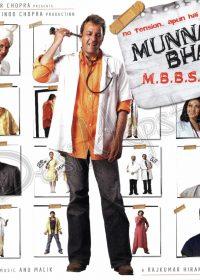 Munnabhai M.B.B.S. (2003) Hindi Movie BRRip 720p 4