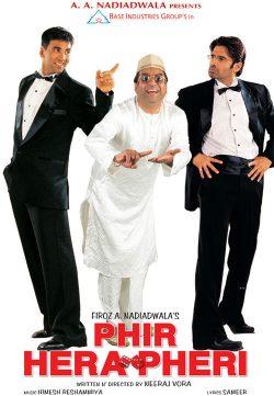 Phir Hera Pheri (2006) Hindi Movie