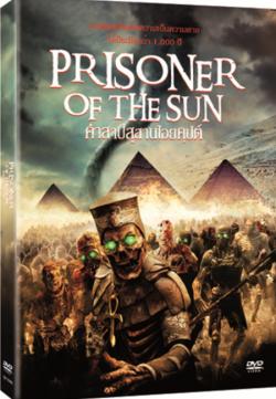 prisoners of the sun 2013 watch online
