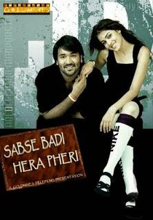 Sabse Badi hera pheri 2007 hindi movie watch online