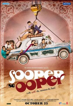Sooper Se Ooper (2013) Hindi Movie DVDRip