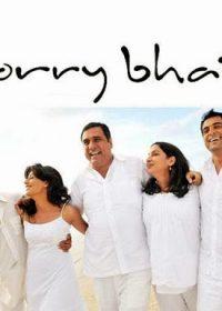 sorry bhai 2008 hindi movie watch online 5