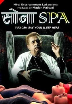 Sona Spa 2013 Watch Online