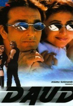Daud (Fun On The Run) (1997) Watch Online | Hindi Movie | Free