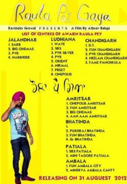 Raula Pai Gaya (2012) Punjabi Movie Watch Online free