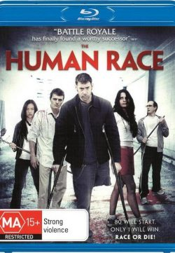 The human race 2013 movie watch online