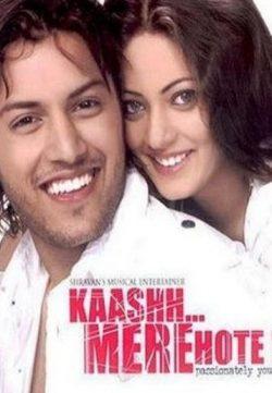 Watch Kaash…Mere Hote Online | Free Online Hindi Movies