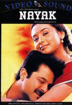 Nayak 2001 Hindi Movie Watch Online For Free