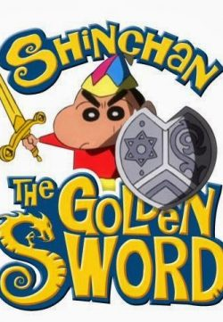 shin chan movie the golden sword 2014 movie watch online for free