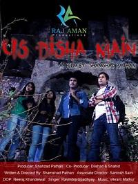 Us Disha Main (2014) Watch Online Hindi Full Movie