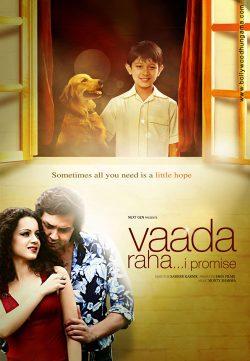 Vaada Raha 2009 movie Watch Online in HD