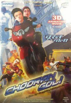 Chooran Goli (2014) Hindi Movie 250MB 480P DVDRip HD Watch Online