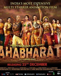 Mahabharat Online Hindi Movie 2013 Watch Online For Free In HD 720p