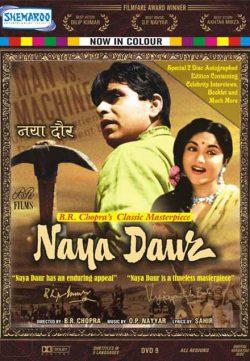 Naya Daur (1957) hindi movie watch online for free in Hd