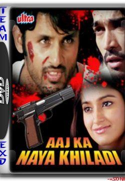 Aaj Ka Naya Khiladi (2008) IN HINDI Movie Watch Online In Full HD 1080p