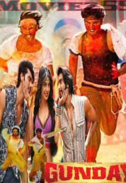 Gunday (2014) Full Hindi Movie Watch Online Full HD 1080p
