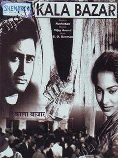 Kala Bazar (1960) hindi movie watch online free In Full HD 1080p Download Free