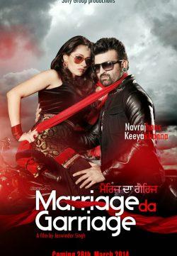 Marriage da garriage (2014) Punjabi Movie Watch Online In Full HD 1080p