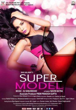 Super Model (2013) Free Online Movie In HD 1080p
