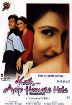 Kash Aap Hamare Hote 2003 Full Movie Watch Online For Free In HD 1080p