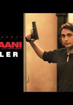 Mardaani (2014) Official Teaser Trailer HD Rani Mukerji