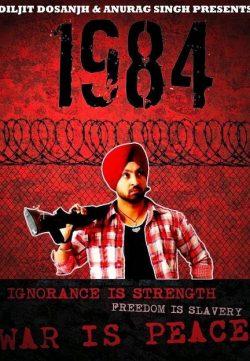 Punjab 1984 (2014) Watch Punjabi New Movie Online For Free In HD 1080p