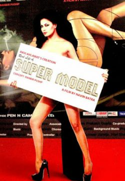 Super Model (2013) Hindi Full Movies Watch Online For Free IN HD 1080p